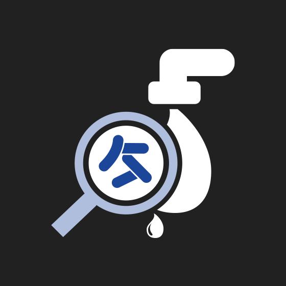 Legionella Risk Assessment Dark icon